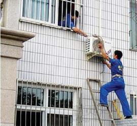三亚空调安装、三亚空调安装公司、三亚空调安装电话