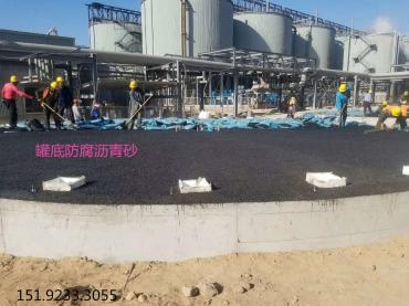 道路填缝胶是辽宁锦州裂缝修补材料中的状元