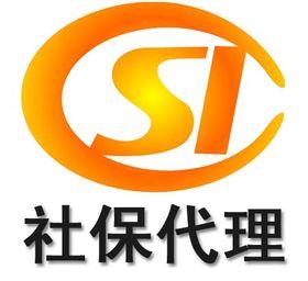 广州社保公积金最新办理  社保补缴  个人如何交社保