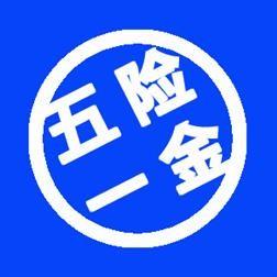 公积金代买中心  广州没上班社保如何办理 个人社保办理好处