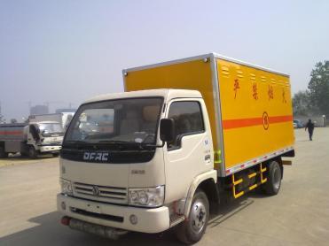 宁波物流运输公司