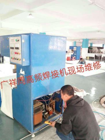 广州白云区设备专业保养