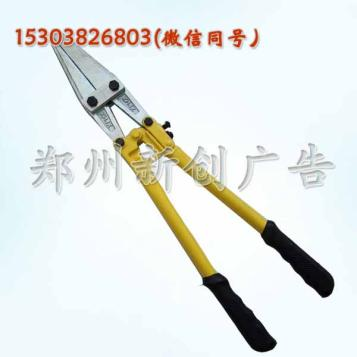 钳头12cm大力不锈钢铁皮边条手动折角钳钳头长12cm