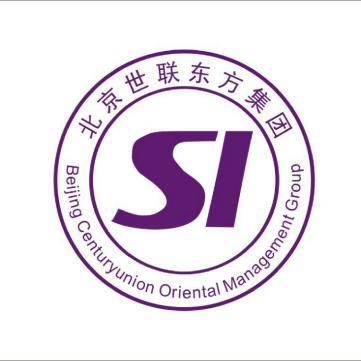 北京世联东方企业管理集团有限公司
