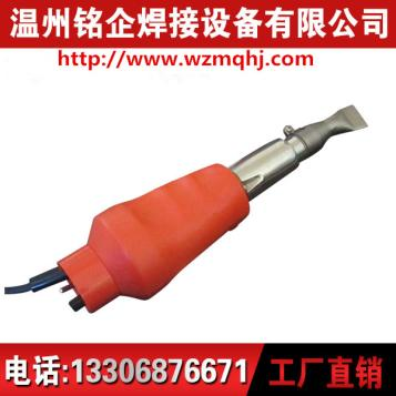 焊塑料焊枪,1600W热风焊枪,可调温塑焊枪