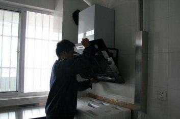 蚌埠油烟机维修,蚌埠天然气灶具维修