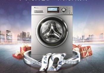 郴州洗衣机维修 郴州小天鹅洗衣机维修
