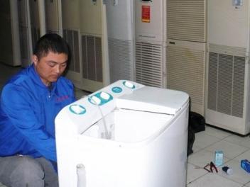 郴州专业洗衣机维修 郴州洗衣机维修价格