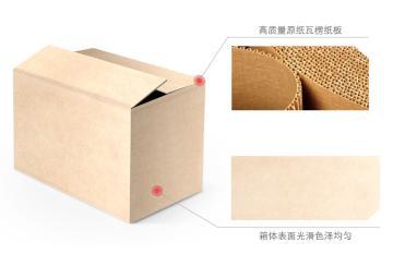 郑州金信纸箱