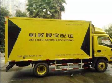株洲小型搬家优质企业
