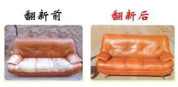 常德沙发翻新