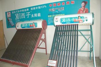 长春西子太阳能售后维修电话 长春西子太阳能专业售后维修