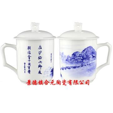 同学聚会礼品陶瓷茶杯