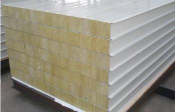 六盘水岩棉板