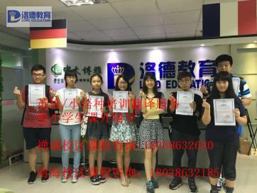 洛德教育越南留学指南,禅城越南语留学强化班