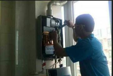 鄂州热水器维修