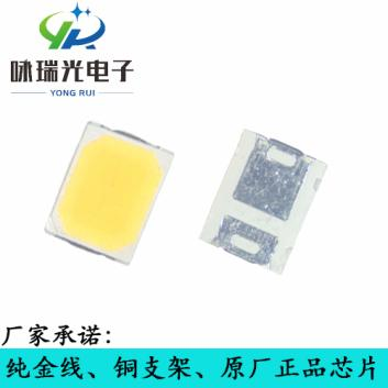 厂家特价销售正品LED2835正白,暖白,自然白贴片