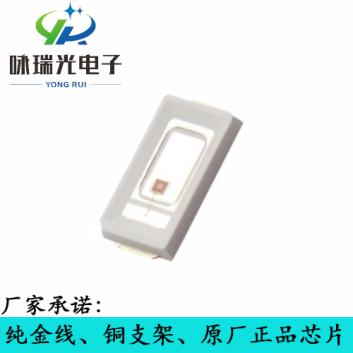 厂家特价供应LED5730黄光贴片