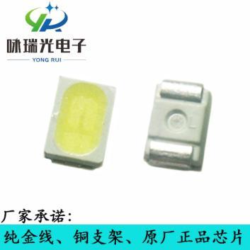 厂家销售正品LED3020正白,暖白,自然白贴片