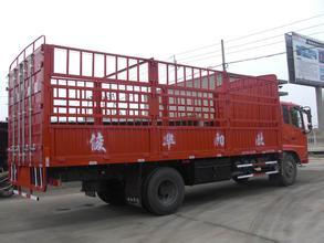 广州整车零担运输公司,广州整车零担运输公司电话,广州专业整车零担运输公司