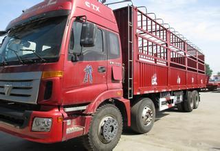 广州整车零担运输,广州整车零担运输电话,广州整车零担运输公司