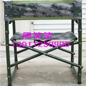 野战折叠会议椅型号