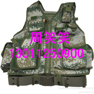 06式通用单兵数码迷彩携行具厂家