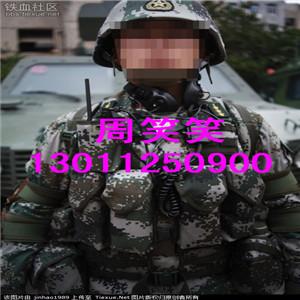 06式通用单兵数码迷彩携行具定做
