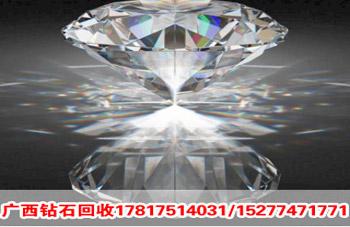 广西钻石回收公司