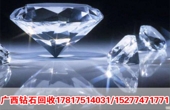 广西钻石回收