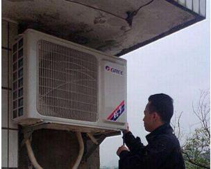 洛阳格力空调专业售后维修电话