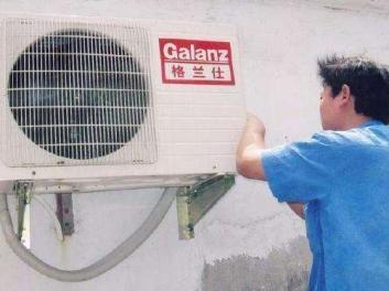 洛阳格兰仕空调售后维修&洛阳格兰仕空调售后维修电话