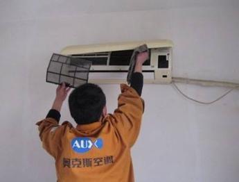 洛阳奥克斯空调售后维修&洛阳奥克斯空调售后维修电话