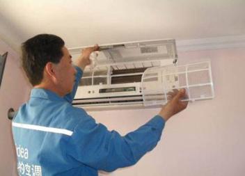 洛阳美的空调售后维修电话 洛阳美的空调专业售后维修