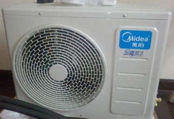 洛阳美的空调售后维修&洛阳美的空调售后维修电话