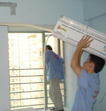 遂宁专业空调移机