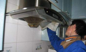 泸州油烟机维修