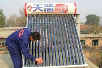绍兴太阳能维修 绍兴太阳能维修