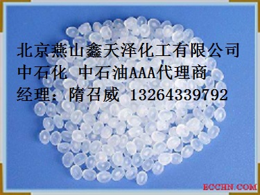 燕山石化1C7A价格1C7A膜料