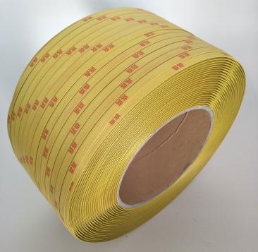 厂家直销机用pp印字打包带 彩色高清印字包装带 品种繁多