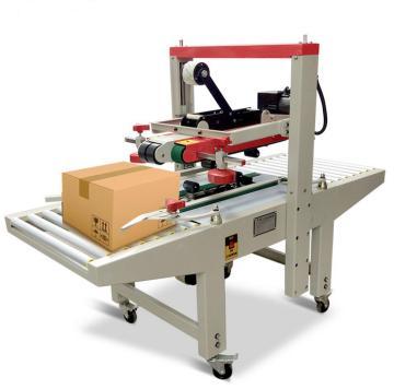 热销供应一字自动封箱机 侧边工字型封箱机 品质保证 价格优惠
