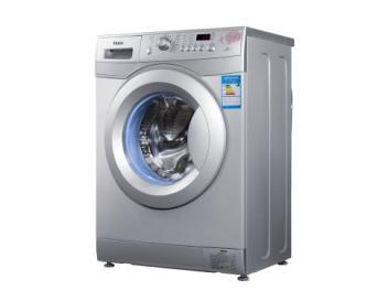 遵义专业美的洗衣机售后维修&遵义红花岗区美的洗衣机售后维修
