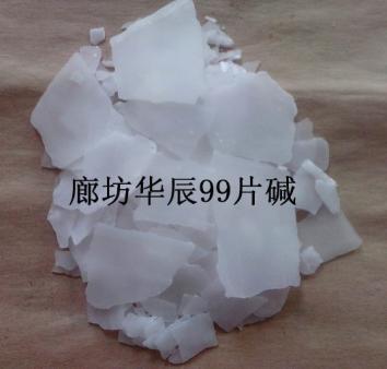 北京大兴片碱厂家直销片碱烧碱批发价格