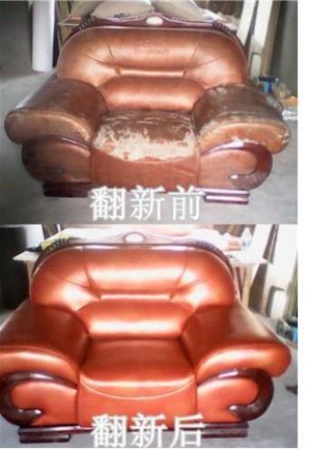 广州沙发翻新,广州沙发翻新电话,广州沙发翻新公司