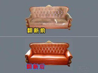 珠海区沙发翻新,从化区沙发翻新,越秀区沙发翻新,南沙区沙发翻新