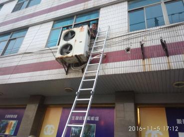 盐城专业空调维修
