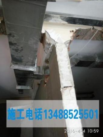 包头地下室堵漏公司:地下室堵漏施工
