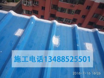 彩钢房防水 包头防水工程施工