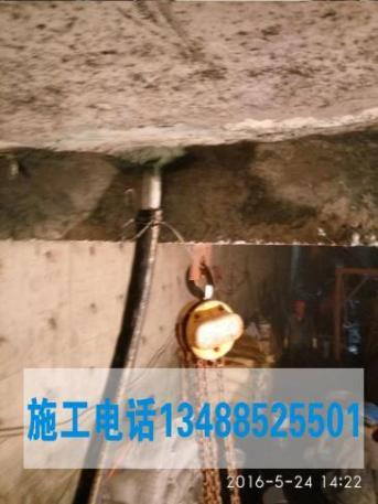 地下室新材料堵漏 包头地下车库防水堵漏