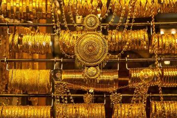 大理黄金回收价格 大理黄金高价回收 大理黄金回收多少钱一克